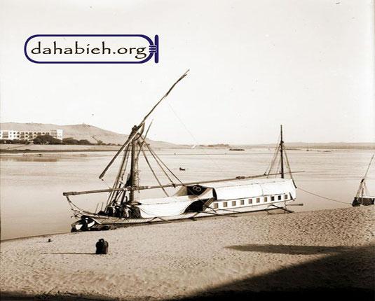 www.dahabieh.com