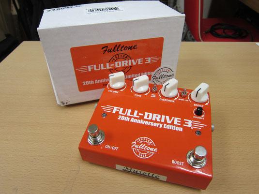 Fulltone FullDrive3