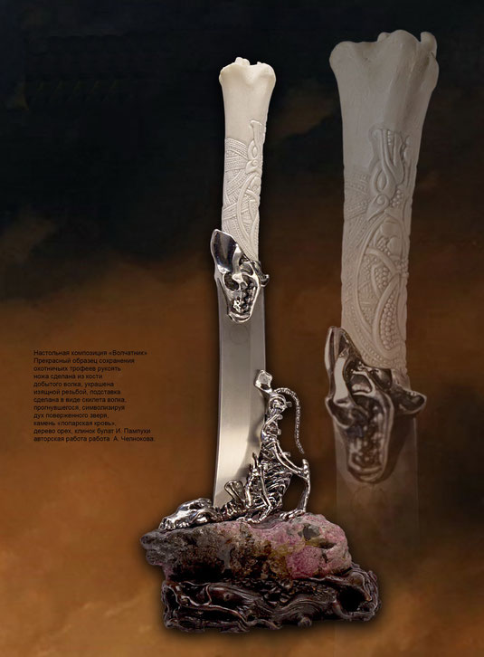 damask knife, a bone handle wolf, [knife for collectible]