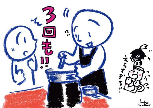 コーヒーイラスト 茶谷順子 店頭焙煎 コーヒー豆屋