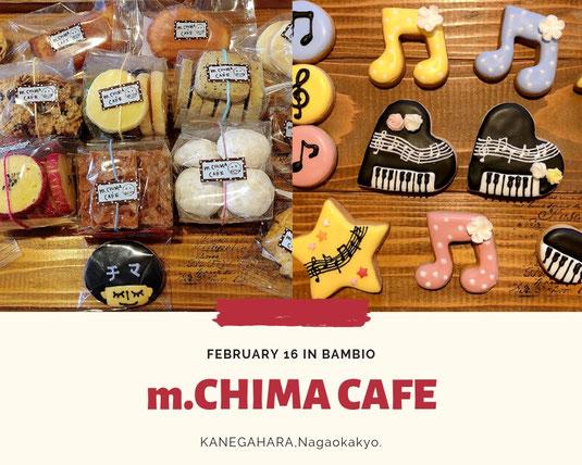 チマカフェの『ながおか響MusicWave』の商品例。「焼菓子各種」「アイシングクッキー各種」のコラージュ。