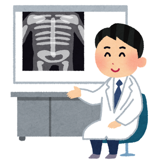 「接骨院 整形外科 違い」の画像検索結果