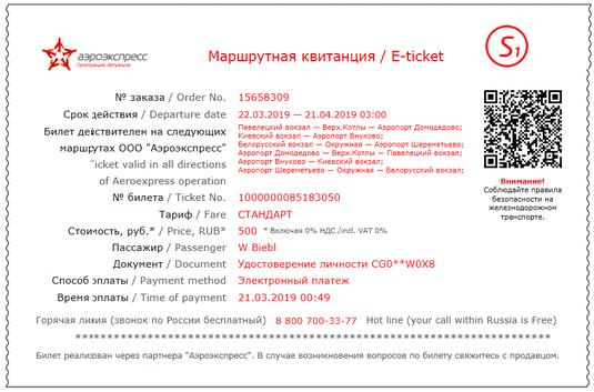 Moskau, Domodedowo, Aeroexpress, Russland, Fahrkarte