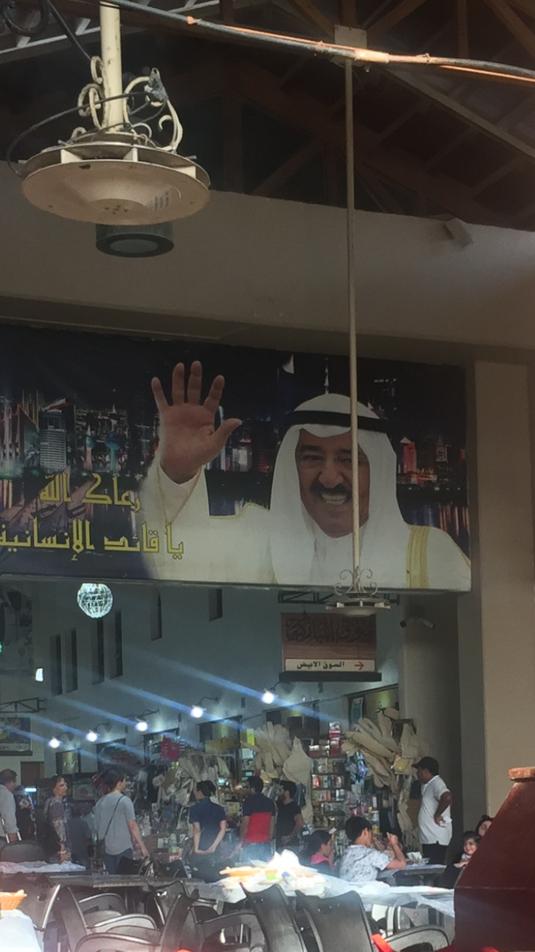 Reisebericht, Reiseblog, Sehenswürdigkeiten, Attraktion, Kuwait, Souq Al-Mubarakiya, Basar, Bazar, Restaurant, Shaurma