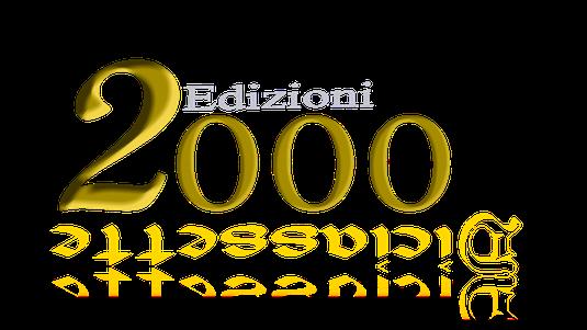 Il logo di Edizioni 2000diciassette