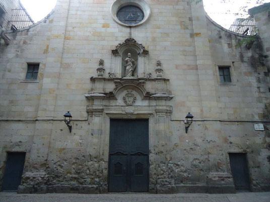 Площадь Сан Фелип Нери Барселона