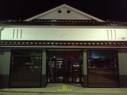 深夜の小林薬局本店