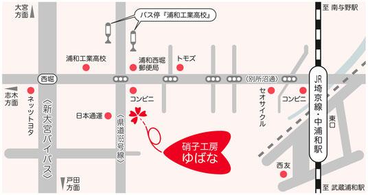 工房までの地図