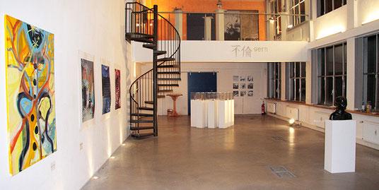 Inklusive Ausstellungen, Inside-outside Projekte