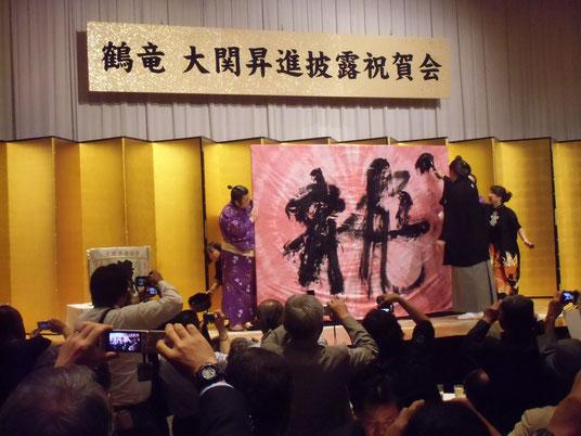 2012/6/17鶴竜大関昇進祝賀パーティ