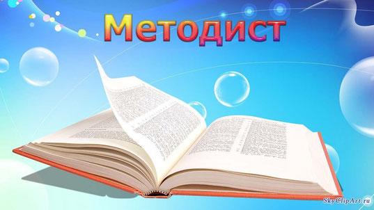 Языковой Паспорт Воспитателя пример - картинка 4