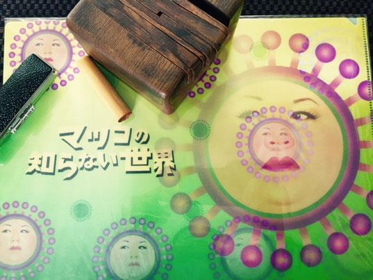 マツコの知らない世界 印鑑の世界 はんこ 神尾印房 印章職人 神尾尚宏 スタジオゲスト出演しました。