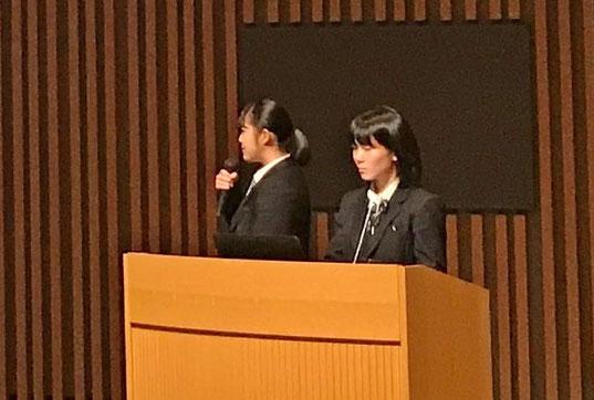 左から、渡辺結子さん 新貝玲音さん