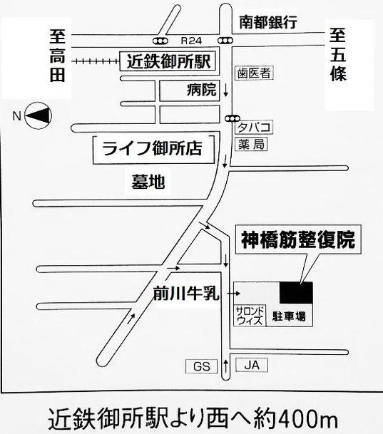 奈良県大和高田市の地図