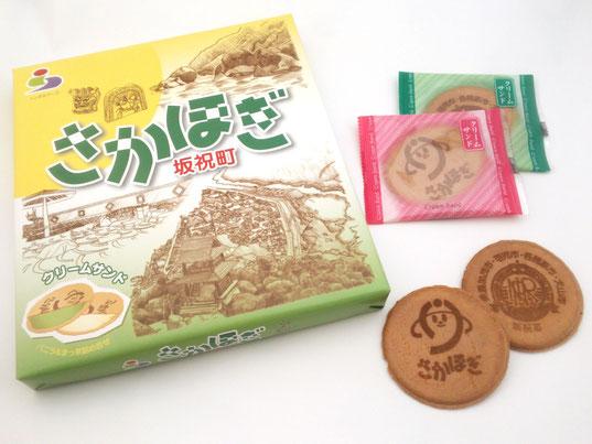 オリジナルOEM生産下請けBtoBチョコクリームせんべい煎餅ノベルティー委託