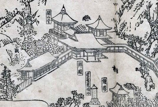 焼失前の開山堂(承陽殿)・拝殿・孤雲閣