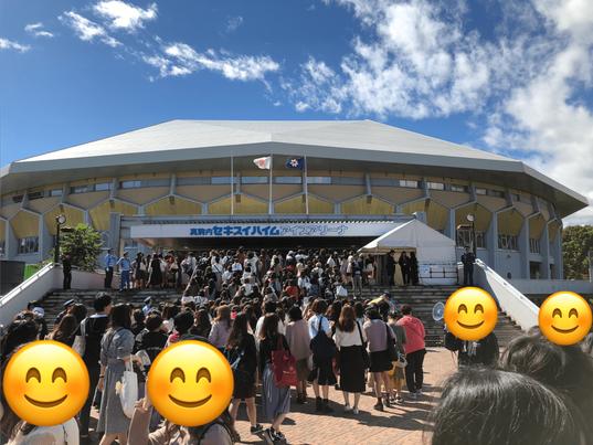 【番外編】JUMP札幌遠征の観光地レポート!円山動物園や二条市場に行ってみた