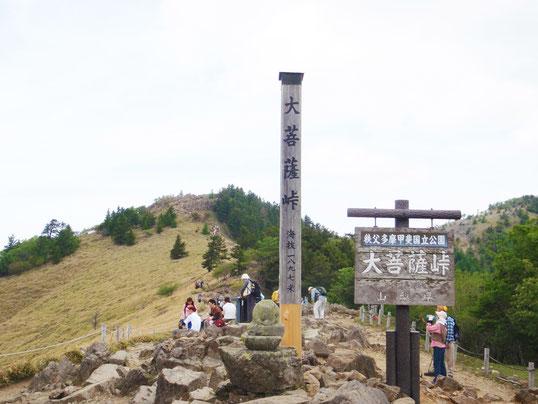 第2回 富士山や南アルプスを一望する草原の尾根歩き 日本百名山・大菩薩嶺