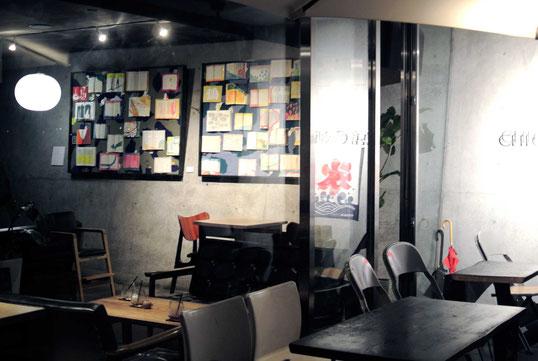 CHICHICAFE チチカフェ 二子玉川 小林大悟 地図を持たない旅人の標本 個展 展示風景