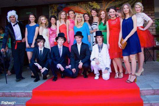 организация и проведение выпускного вечера 11 класс в Москве