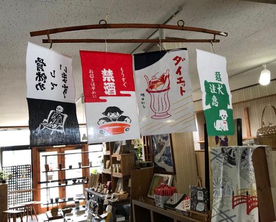 隠岐の島 京見屋分店HP 雑貨 松野屋 招布
