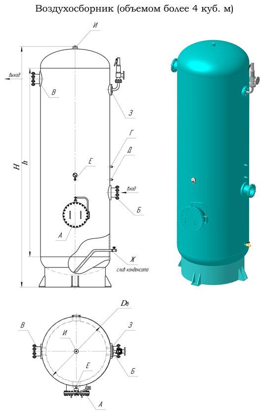 Чертеж воздушного ресивера объемом более 4 куб.м