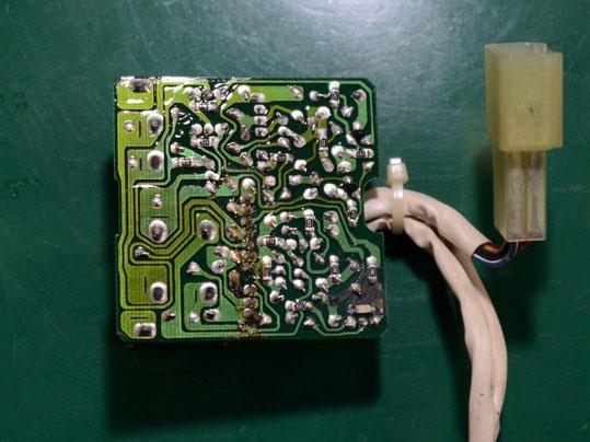 トヨタ ランドクルーザー80 シフトロックコンピュータ 基板