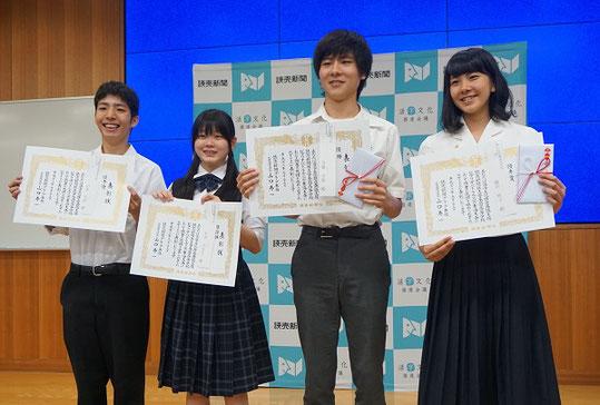 東海大会。左から、山本京佑くん、松田ひな子さん、舟橋令偉くん、磯村明子さん