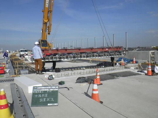 橋面工 伸縮装置設置中写真