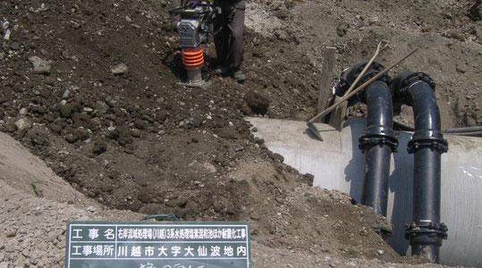 埋めていいところは、埋めます!