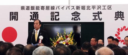 上田清司知事