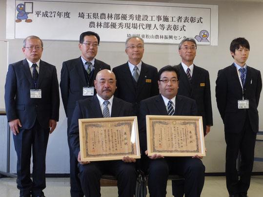 田村社長、松﨑孝彦施工管理技士、二人そろって表彰状を持った写真です。