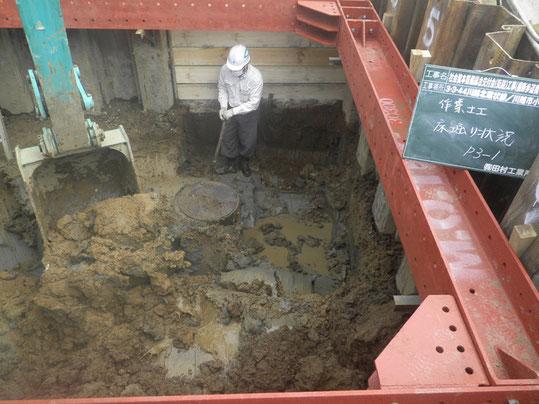 作業土工床掘状況写真P3-1