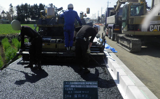 ~道路を造ろう~【森戸新田工区の場合】歩道舗装3