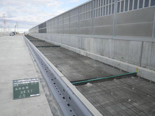 橋面工 溶接金網設置完了写真