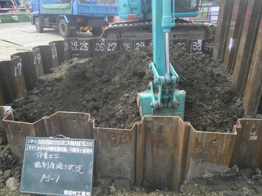 作業土工掘削床掘状況写真