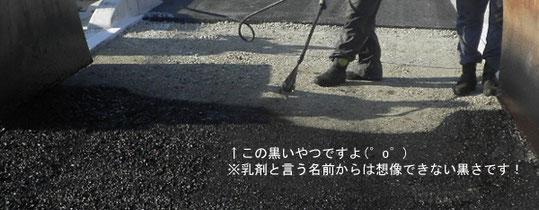 ~道路を造ろう~【森戸新田工区の場合】舗装に必要なもの2