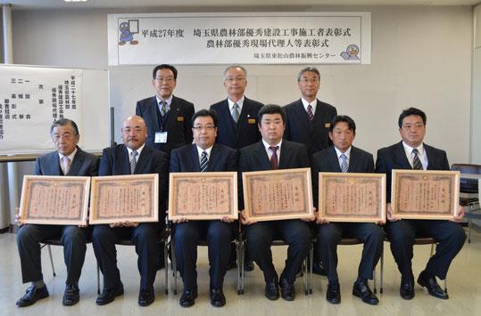 集合写真なのですが、6人が賞状を持っている中で、2人が田村工業所です。