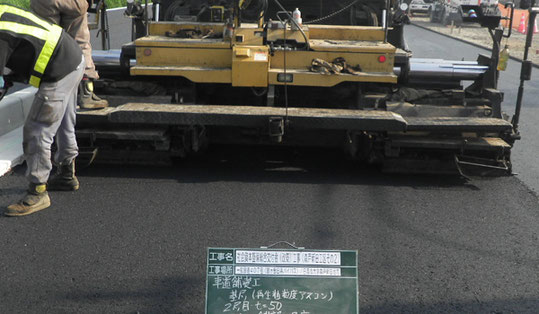 ~道路を造ろう~【森戸新田工区の場合】道路舗装の流れ16