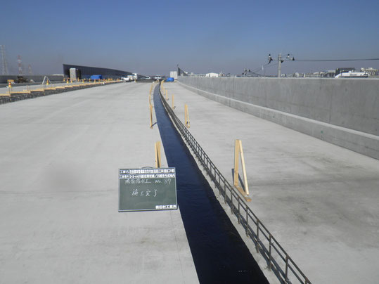 橋面工 防水加工の完成写真