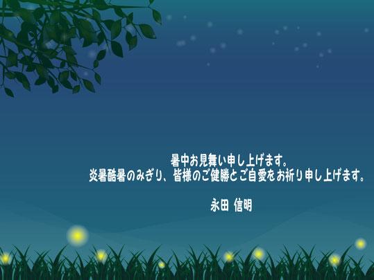 京都の蛍火処 哲学の道 堀川戻り橋 貴船神社 etc