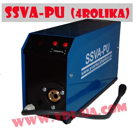 SSVA подающее устройство 4 ролика