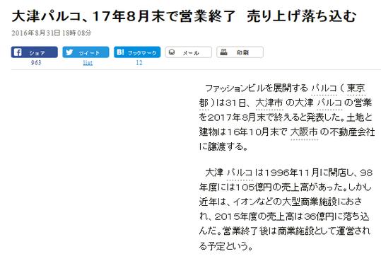 朝日新聞デジタル ニュース