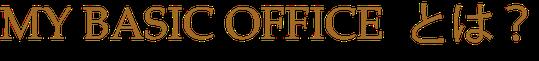 デイリーから出張まで気軽に使える虎ノ門・内幸町・霞ヶ関・新橋エリアのコワーキングスペース/サテライトオフィス