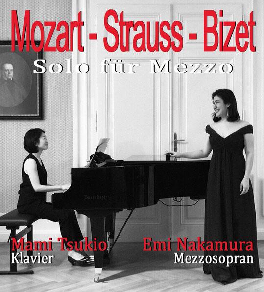 Solo für Mezzo - Mozart – Rossini - Bizet  - Emi Nakamura  in der KRYPTA
