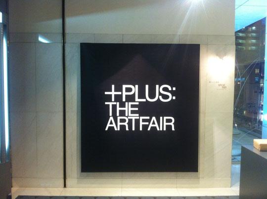 青山スパイラル3Fで開催中のプリュス・ジ・アートフェア。11月2日(金)〜4日(日) 11:00〜20:00