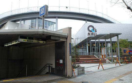 4月5日撮影。地下鉄森ノ宮2番出口を上がったところ