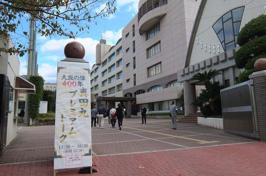 大阪明星学園の正門。右から3つ目の建物の屋上にマリア像が立つ