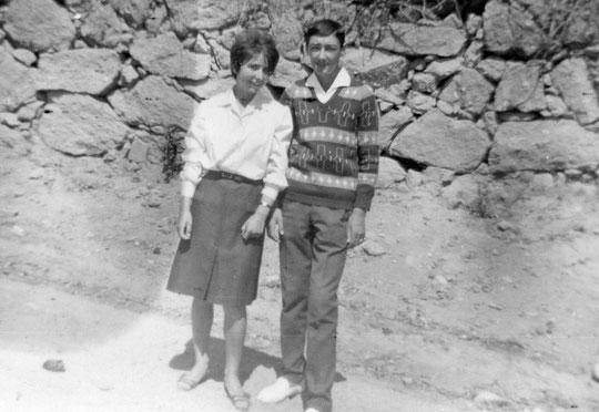 Merche & Miguel. Años 60. Pedro. F. P. Privada.