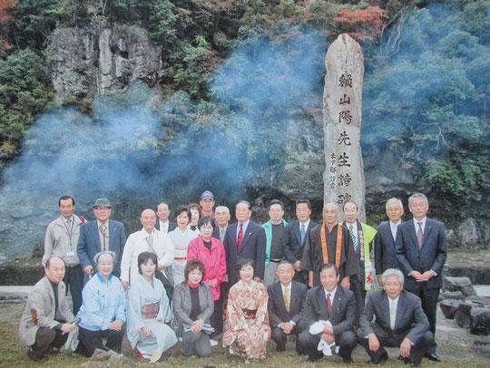 前列左から2番目は後に燦燦プロジェクト代表になる吉森晶子さん。4番目が中島由美子さん。『頼山陽』連載中の見延典子を講演会に読んでくださった。その右隣が見延典子。